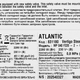 Atlantic Vertigo Steatite WI-FI 50 MP 040 F220-2-CE-CC-W - 9