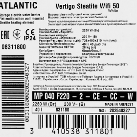 Atlantic Vertigo Steatite WI-FI 50 MP 040 F220-2-CE-CC-W - 10